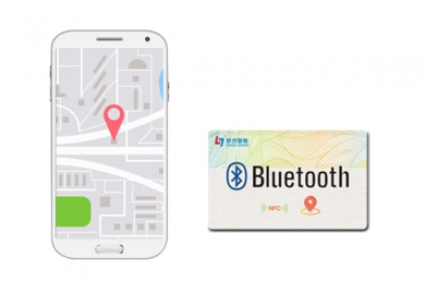 iBeacon Bluetooth 5.0 NFC card locator for indoor position