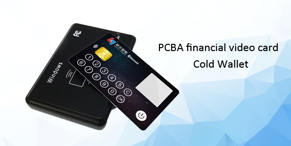 PCBA Financial Visual Card